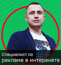 Михаил Аграчев