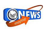 Новости Moytop.com