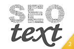 Оптимизация текста