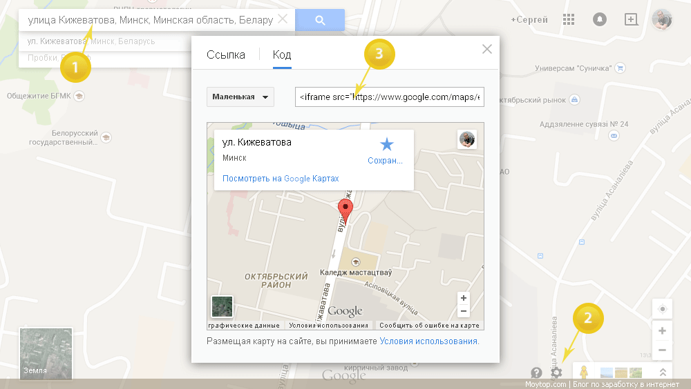 Копируем код Google карты