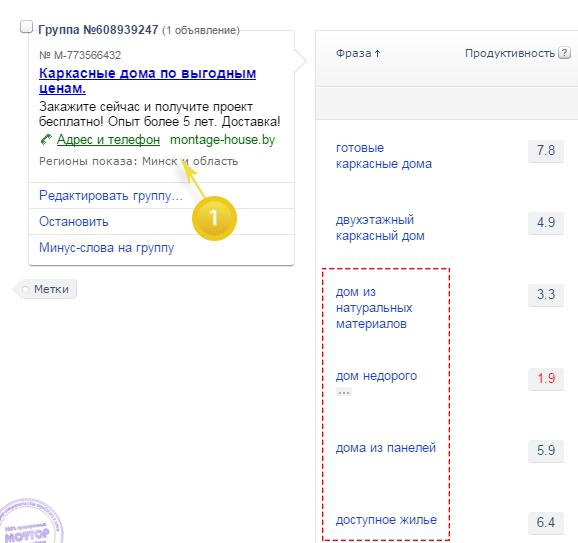 Яндекс директ первая тройка интернет для продвижения его товаров оптимизация или контекстная реклама не