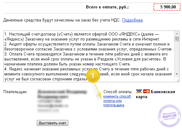 Яндекс директ беларусь ндс мощная интернет реклама сайта продуктов по всей области 8.htm