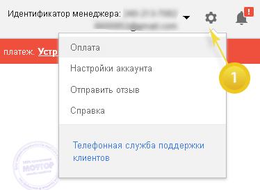 Оплата Google adwords в Беларуси
