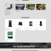 belvii_by