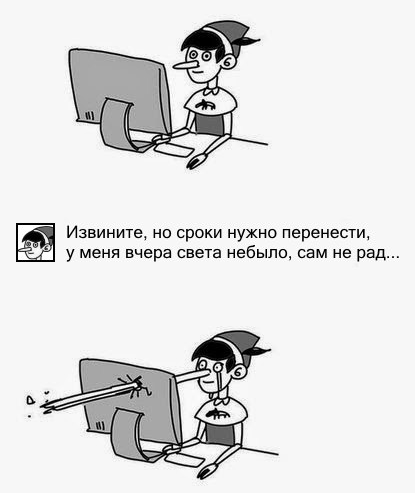нанятый-фрилансер-сорвал-сроки