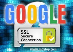Гугл поддерживает SSL