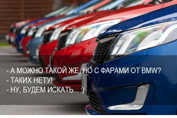 шаблонные-автомобили