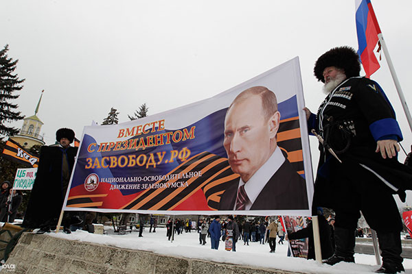 Путин и Нод