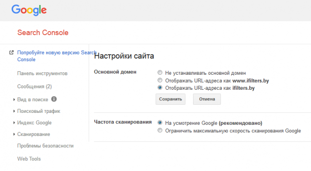 www google webmaster