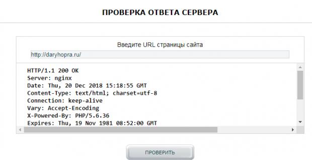 ответ сервера с http на opencart