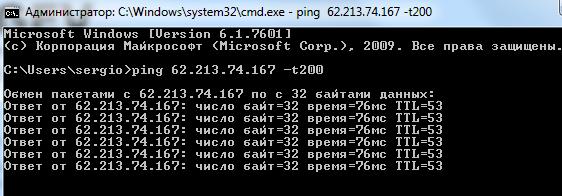 как пинговать сайт ping cmd windows