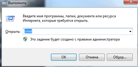запуск cmd windows