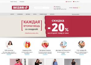 belzari-1