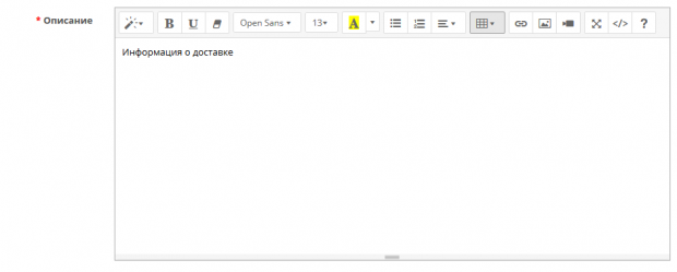 summernote-opencart 3