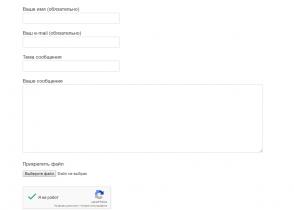 меняю гугл капчу с v2 на v3