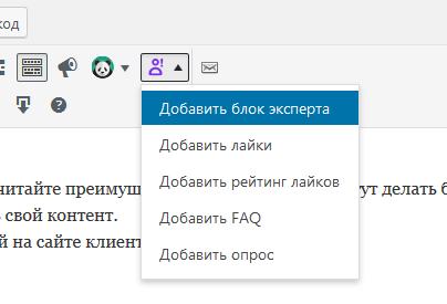 добавить блок оформления wordpress